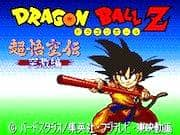 Juego Dragon Ball Z Super Gokuuden Kakusei Hen